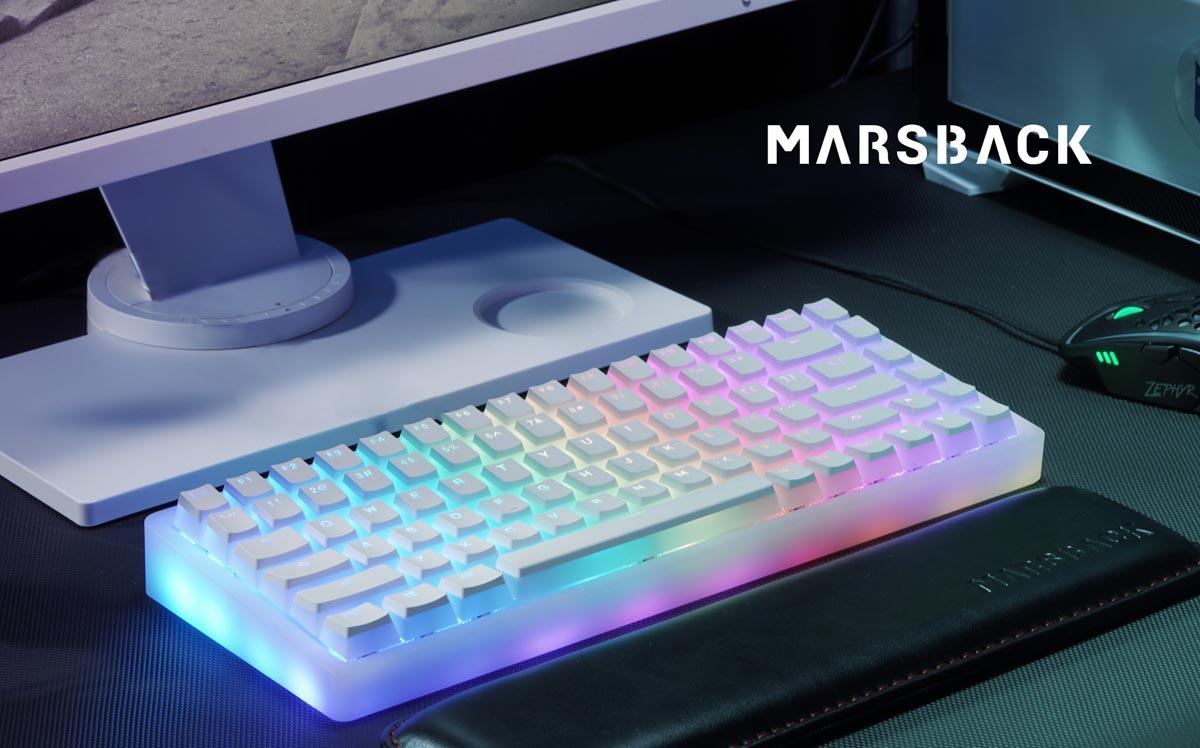 marsback m1 white